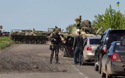 Украина ужесточила пересечение линии соприкосновения в зоне АТО