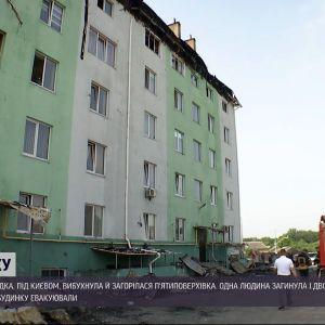 В Белогородке произошел мощный взрыв в многоэтажке: детали смертельного инцидента
