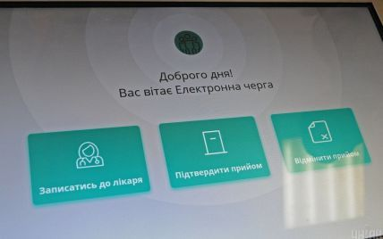 Медреформа в Україні: МОЗ незадоволене другим етапом і готує докорінні зміни
