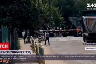 Новости Украины: в Коростене двое пенсионеров попали под поезд на железнодорожном переезде