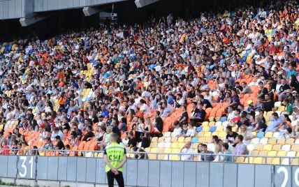 УПЛ онлайн: результаты матчей 2-го тура Чемпионата Украины по футболу