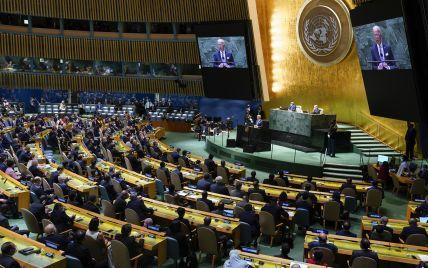 Байден на Генассамблеи ООН объявил о новой дипстратегию США: как она повлияет на Украину