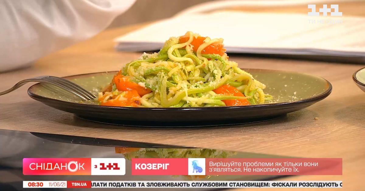 Як приготувати спагеті з кабачків