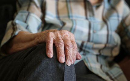 В ПФУ назвали, кто из украинцев получает наибольшие наименьшие пенсии