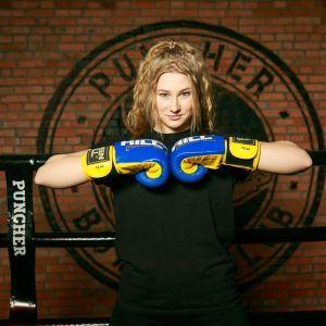 """Зірка """"Жіночого Кварталу"""" вперше вийде на боксерський ринг"""