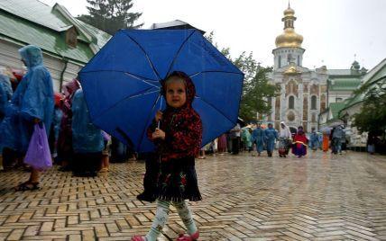 Катехизм Українця: Віра