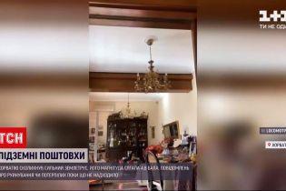 Новости мира: в Хорватии произошло мощное землетрясение
