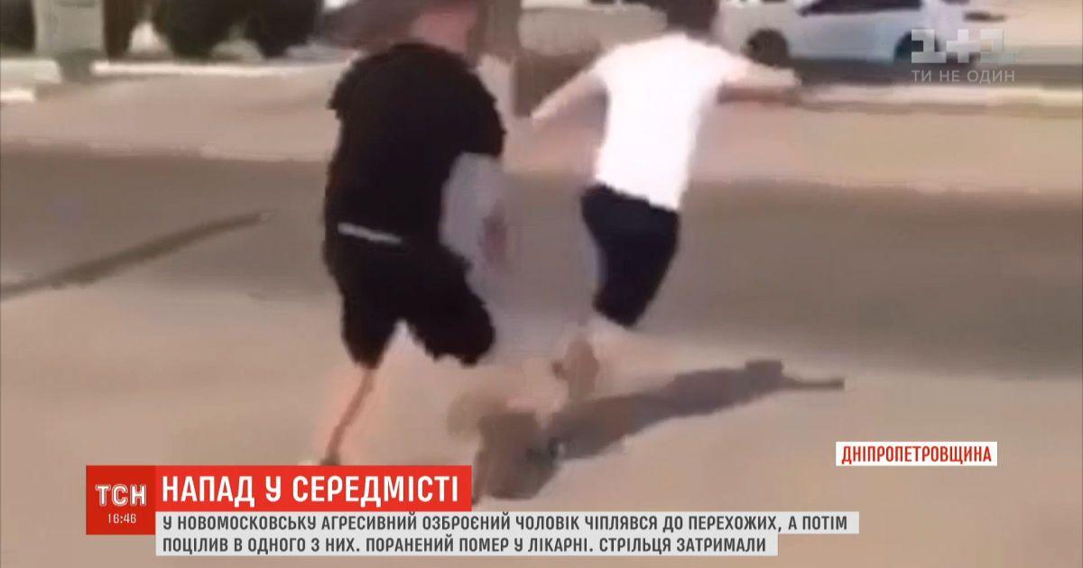 В Новомосковске парень решил усмирить хулигана, а тот выстрелил