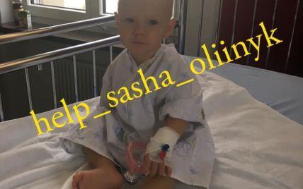 Вы можете спасти жизнь 1-летнего Саши