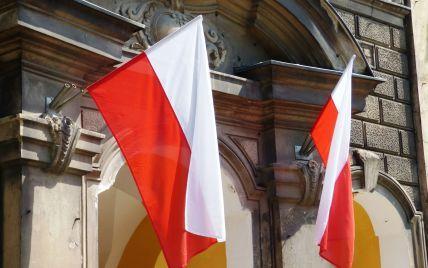 В Варшаве пикетировали польский МИД из-за выдворения украинской активистки