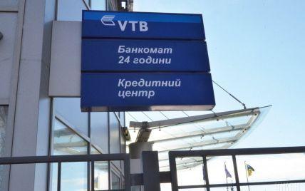 Російський банк ВТБ підрахував збитки від українських санкцій