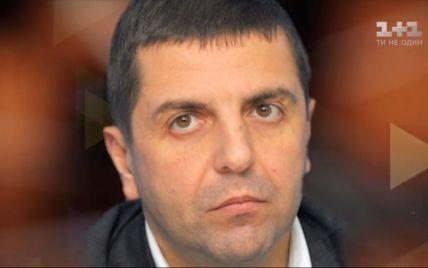 Мафіозна війна: журналісти дізналися нові версії кривавого вбивства бізнесмена в Києві