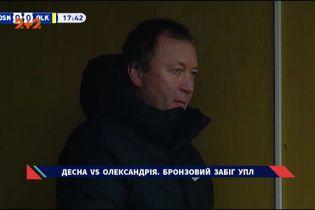 Десна - Олександрія - 2:0. Відеоаналіз матчу