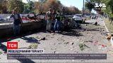 Новини України: слідство розглядає дві основні версії теракту у Дніпрі – підозрюваних поки немає