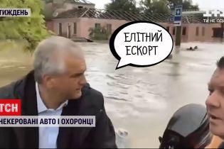 Календарь недели: операция российских спецслужб, неуправляемое авто и белорусская боль