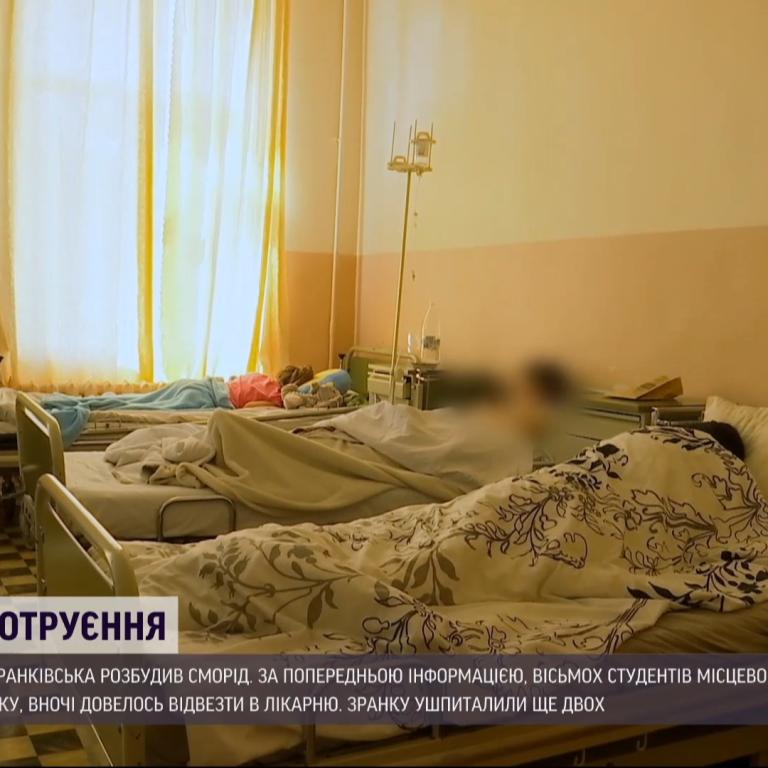 В Івано-Франківську 8 студентів отруїлися невідомою речовиною: троє у реанімації