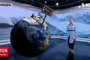 Новости недели: на карте мира может появиться пятый океан