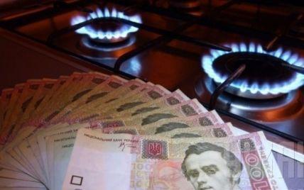 """Тарифы на газ для населения могут быть снижены – глава """"Нафтогаза"""""""