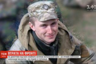 На фронте под вражескими обстрелами погиб один боец - двое получили ранения