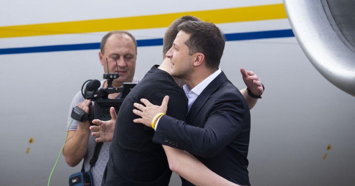 © Офіс Президента України