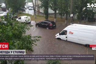 Погода в Украине: как Киев приходит в себя после урагана