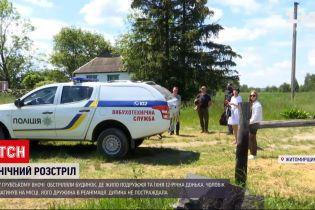 Новини України: чоловіка, який розстріляв подружжя у Грубському, затримали