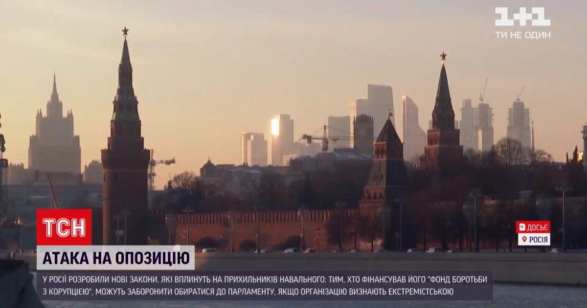 Новини світу: Росія атакує опозицію – прихильники Навального не зможуть обиратися до парламенту