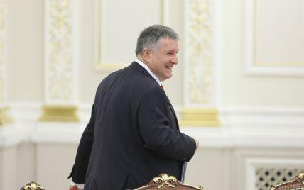 Больше не министр внутренних дел: Рада поддержала отставку Авакова