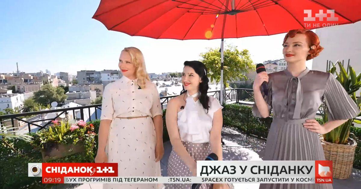 """Группа Freedom Jazz с новой песней """"Парасоля"""" в """"Сніданку з 1+1"""""""