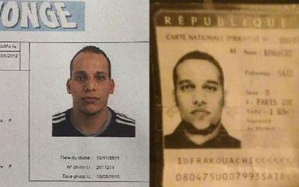 У редакції Charlie Hebdo знайдено документи зниклих вбивць 12 осіб