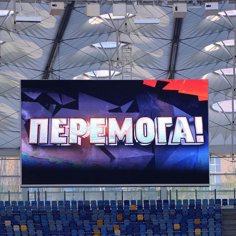 Старт УПЛ: расписание и результаты матчей 1-го тура Чемпионата Украины по футболу