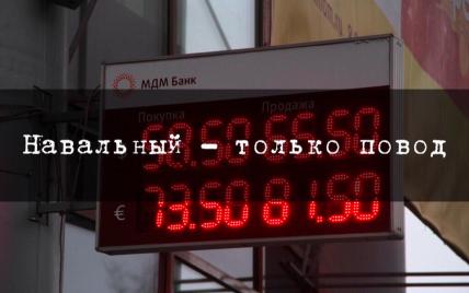 Опозиційний мітинг у Москві. Онлайн-трансляція