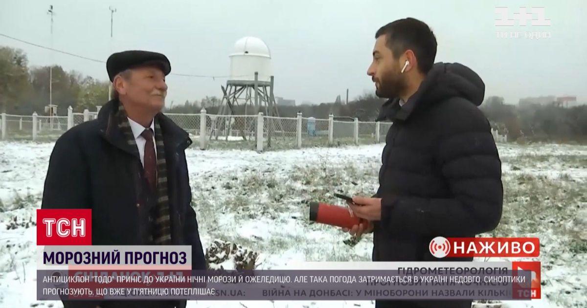 Директор Гидрометцентра поделился прогнозом погоды на эту зиму