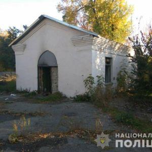 На Днепропетровщине двое студентов избили и подожгли троих бездомных. Все трое умерли