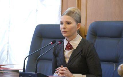 Опубліковані закони про бюджет і податкові реформи різняться від тих, за які голосувала Рада – Тимошенко