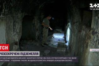 Новости Украины: в Винницкой области энтузиасты исследуют военное засекреченное сооружение