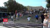 Новини України: в Одесі відбувся традиційний забіг Потьомкінськими сходами