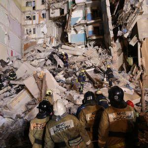 Загибель 39 осіб у Магнітогорську. Версії, міфи про масштабний вибух у багатоповерхівці