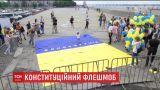 7-метровую Конституцию из кусочков цветной бумаги собрали в Днепре