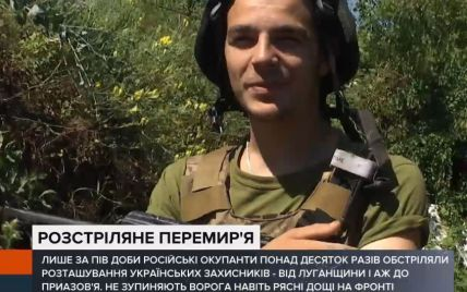 Ситуація на Донбасі: як погода впливає на конфлікт