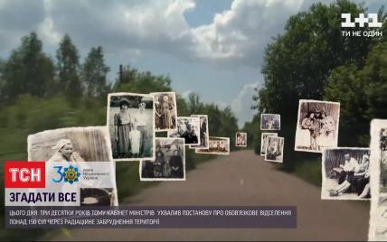 Сохраняют культуру и помнят о прошлом: как сейчас живут отселены села в Чернобыльской зоне