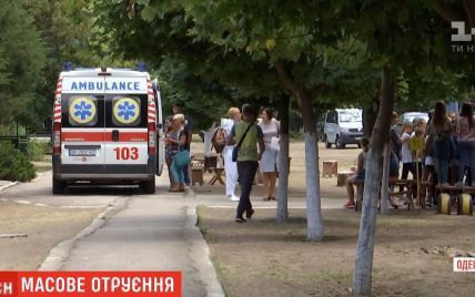 На Одещині отруїлося шестеро дітей — всі вони вихованці одного дитсадка