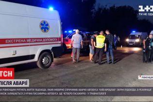 """Новости Украины: троща автобуса """"Киев-Вроцлав"""" - пешеход и пассажирка до сих пор находятся в реанимации"""