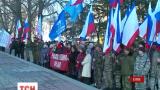 Окупований Крим відсвяткував День Республіки