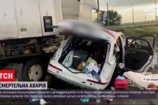 """Новости Украины: в Херсонской области столкнулись внедорожник """"Ауди""""и грузовик"""
