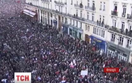 На Марш єдності проти тероризму в Парижі зібралися півтора мільйона людей