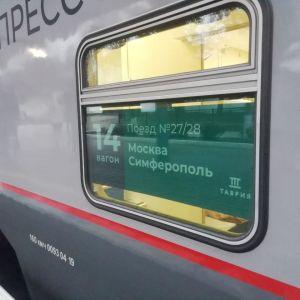 """""""Кричуща неповага до суверенітету"""". США засудили відкриття залізниці між РФ і анексованим Кримом"""