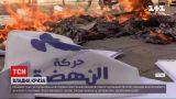Новини світу: політична опозиція Тунісу назвала переворотом відсторонення прем'єра з посади