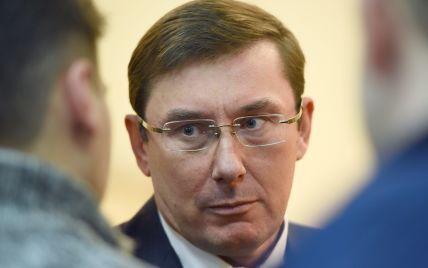 """""""Они должны признать вину"""": Луценко отверг возможность всеобщей амнистии для боевиков на Донбассе"""
