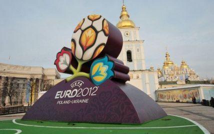 Украина до сих пор тратит полмиллиона гривен на чемпионат по футболу Евро-2012 – СМИ